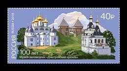 Russia 2018 Mih. 2641 Dmitrov Kremlin Museum-Preserve MNH ** - Unused Stamps