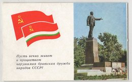 5956 Dushanbe Tajikistan Lenin Monument Friendship Of Peoples - Tajikistan