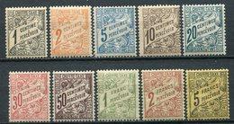 1901/03-TUNISIA-TAXE-10 VAL. -  M.L.H.- - Unused Stamps