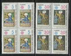 CYPRUS TURKEY CIPRUS CIPRO TURCA 1980 EUROPA CEPT UNITA COMPLETE SET SERIE COMPLETA BLOCCO QUARTINA BLOCK BLOC MNH - Cipro (Turchia)