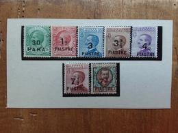 COSTANTINOPOLI - Nn. 58/64 Serietta Nuovi * - Sovrastampati Originali + Spedizione Prioritaria - 11. Uffici Postali All'estero