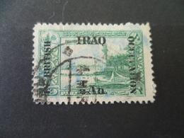 TIMBRE IRAQ  OCCUPATION  BRITANNIQUE - Iraq