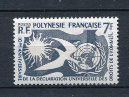 Französisch Polynesien Nr.14          **  MNH        (005) - Französisch-Polynesien