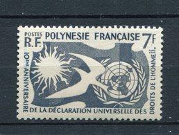 Französisch Polynesien Nr.14          **  MNH        (006) - Französisch-Polynesien
