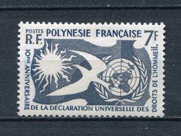 Französisch Polynesien Nr.14          **  MNH        (007) - Französisch-Polynesien