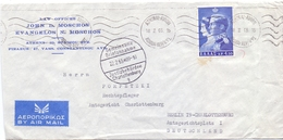 GRECE   ATHENS AIR MAIL  COVER 1965  (GEN190211) - Airmail