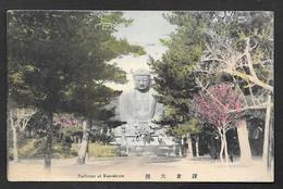 JAPAN DAIBUTSU AT KAMAKURA UNUSED - Giappone
