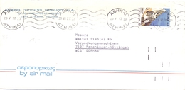 GRECE   ATHENS AIR MAIL  COVER 1977  (GEN190212) - Airmail