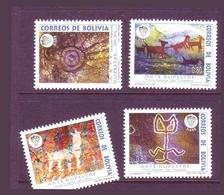 Bolivie MNH Art Rupestre 1994 Dessins - Bolivia