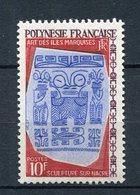 Französisch Polynesien Nr.73          **  MNH        (019) - Französisch-Polynesien