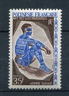 Französisch Polynesien Nr.79          **  MNH        (022) - Französisch-Polynesien