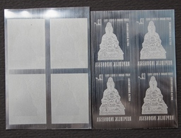 KPI-411- Indonesia 1963. 12r. Block 4. National Banking Day, Piece Of Printing Plate! Rare!!! - Indonesia