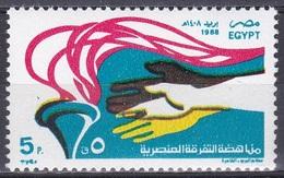 Ägypten Egypt 1988 Gesellschaft Society Kampf Gegen Rassendiskriminierung Against Racism Fackel Torch Hände, Mi. 1612 ** - Ungebraucht