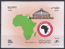 Ägypten Egypt 1990 Organisationen Parlamentarier-Union Parliamentarians Bauwerke Buildings Landkarten Maps, Bl. 50 ** - Ägypten