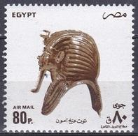 Ägypten Egypt 1993 Kunst Arts Kultur Culture Antike Masken Totenmasken Death Mask Pharao Tut-ench-Amun, Mi. 1761 ** - Ägypten