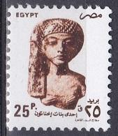 Ägypten Egypt 1993 Kunst Arts Kultur Culture Antike Büsten Busts Tochter Pharao Amenophis IV., Mi. 1762 ** - Ägypten