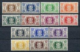 Wallis Und Futana Nr.146/59            *  Unused              (009) - Wallis Und Futuna