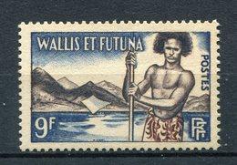 Wallis Und Futana Nr.185           **  MNH              (013) - Wallis Und Futuna