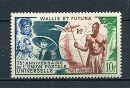 Wallis Und Futana Nr.176           **  MNH              (016) - Wallis Und Futuna