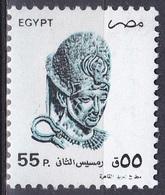 Ägypten Egypt 1993 Kunst Arts Kultur Culture Antike Büsten Bust Pharao Ramses II., Mi. 1773 ** - Ägypten