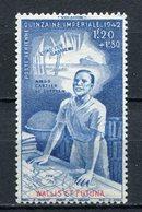 Wallis Und Futana Nr.137           *  Unused              (021) - Wallis Und Futuna
