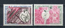 Wallis Und Futana Nr.214/5           *  Unused              (022) - Wallis Und Futuna