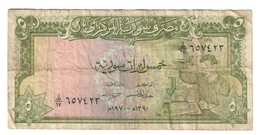 Syria 5 Pounds 1970 - Syria