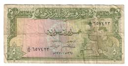 Syria 5 Pounds 1970 - Syrie
