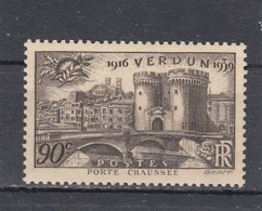 Verdun - 1939 - YT N°445** 90c Gris-brun - Neufs