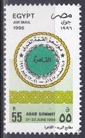 Ägypten Egypt 1996 Arabische Gipfelkonferenz Arab Summit Kairo Konferenzen Conference Politik Policy, Mi. 1875 ** - Ungebraucht