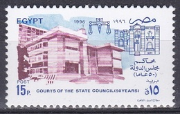 Ägypten Egypt 1996 Gerichtsbarkeit Justiz Justice Oberster Gerichtshof Supreme Court Bauwerke Buildings, Mi. 1876 ** - Ägypten