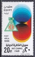 Ägypten Egypt 1998 Wirtschaft Economy Handel Trade Messe Fair Ausstellung Exhibition Farbkreise, Mi. 1943 ** - Ägypten