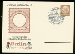 WW II Ganzsache Karte : Brustschild Philatelie Mit Sonderstempel Brandenburger Tor Berlin C2 1940. - Deutschland