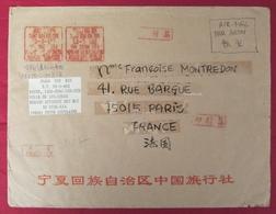 Grande Enveloppe Chine Affranchie Avec 30 Timbres - Pour La France - Yin Chuan - Zhang Xue Bin - Air Mail - 1992 - 1949 - ... République Populaire