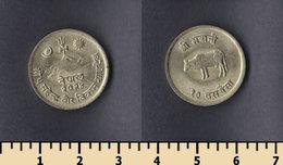 Nepal 10 Paisa 1967 - Népal