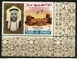 Umm Al-Qiwain - 1965 Official Airmail (corner Stamp) MNH **  Sc CO2 - Umm Al-Qiwain