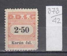42K373 / DDSG D.D.S.G. Danube Donau 2.50 KORUN CSL. , Revenue Fiscaux Steuermarken , Czechoslovakia Tchecoslovaquie - Czechoslovakia