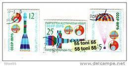 1979 SPACE Bulgaria / Ussr 3v.- Used/oblit.(O)  BULGARIA / Bulgarie - Bulgarien