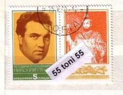 1980 MUSIC -Chanteur D'opera N.Giaurov 1v+ Vignette .- Used/oblit.(O) Bulgaria/ Bulgarie - Bulgaria