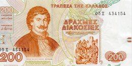 BILLET GRECE 200 DRACHMES 1996 - Greece
