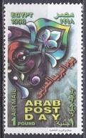 Ägypten Egypt 1998 Postwesen Tag Der Arabischen Post Arab Post Day Emblem Blumen, Mi. 1958 ** - Ägypten