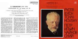 Superlimited Edition CD Konstantin Ivanov. TCHAIKOVSKY. SYMPHONY No 3. - Klassik