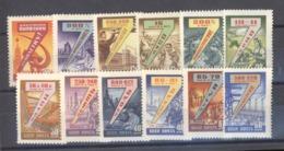 Russie  :  Yv  2202-13  * - 1923-1991 USSR