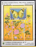 1993 - TUVALU - Yv. Nr. BF 42- NH - (UP.207.39) - Tuvalu