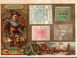 CHROMO ASIE TIMTRES SHANGHAI JAPON ET CHINE - Cromo