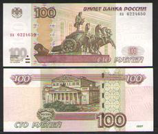 RUSSIA 100 RUBLES 1997 MODIFICATION 2004  Series  яа  UNC - Russia