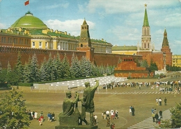 Mosca, Moscow (Russia, URSS, CCCP) Piazza Rossa, Red Square, Place Rouge - Russia