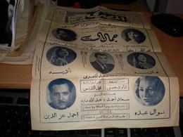 Poster Plakat Arabe Musicians - Affiches