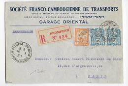 CAMBODGE - 1931 - ENVELOPPE RECOMMANDEE De PNOMPENH => PARIS - Indochine (1889-1945)