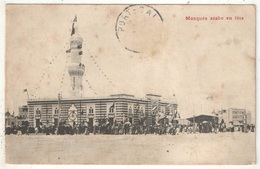 PORT-SAÏD (Oblitération) - Mosquée Arabe En Fête - Port Said